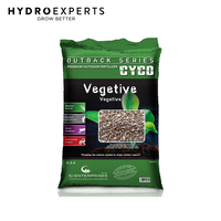 Cyco Premium Outdoor Fertilizer Vegetive - 10KG / 20KG | NPK: 3-3-3